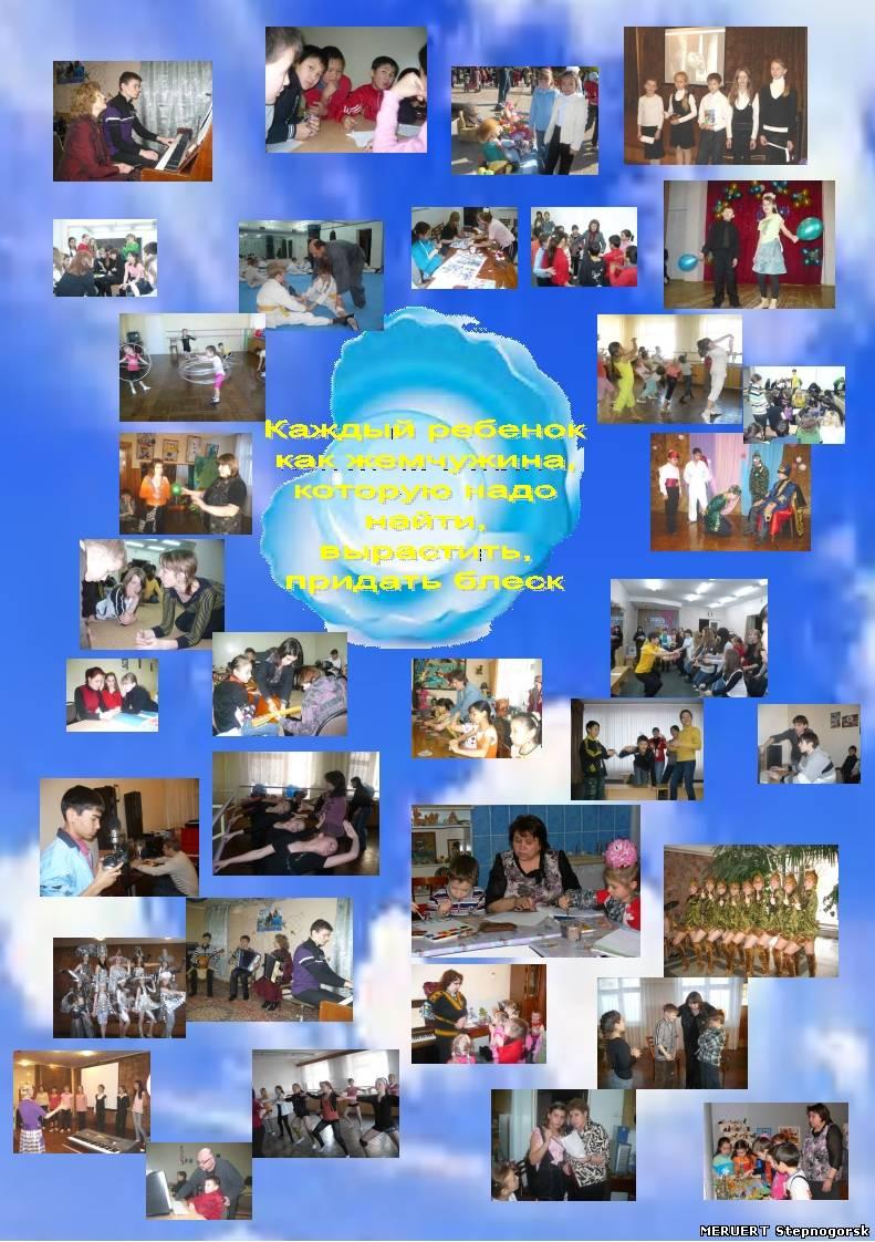 Фотографии - Дом детского творчества «Меруерт»